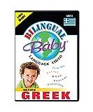 Bilingual Baby Learn Greek DVD