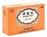 Tong Ren Tang Kunbao Wan (10 Bags/Box)