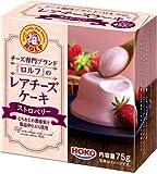 ロルフ レアチーズケーキ<ストロベリー> 75g×12食
