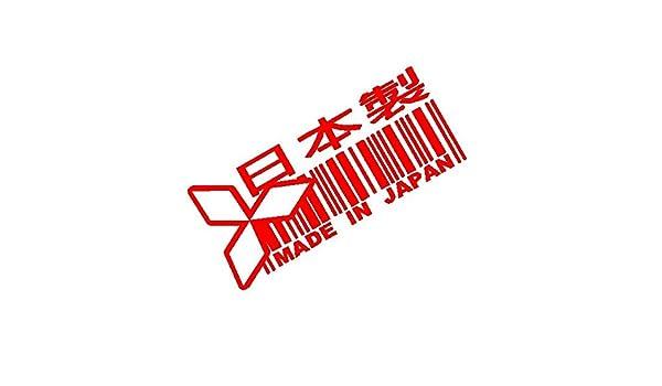 Mitsubishi fabricado en Japón Domo Bitch Race Power PS JDM OEM FUN ...