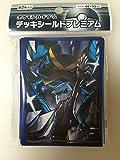 Pokemon Card Game Mega Metagross Sleeves