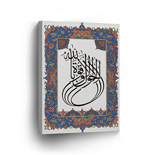 SmileArtDesign Islamic Wall Art Arabic Calligraphy with Pink and Blue Tazhib Canvas Print Home Decor Decorative Artwork Gallery Stretched and Ready to Hang -%100 Handmade in the USA - 40x30 by SmileArtDesign