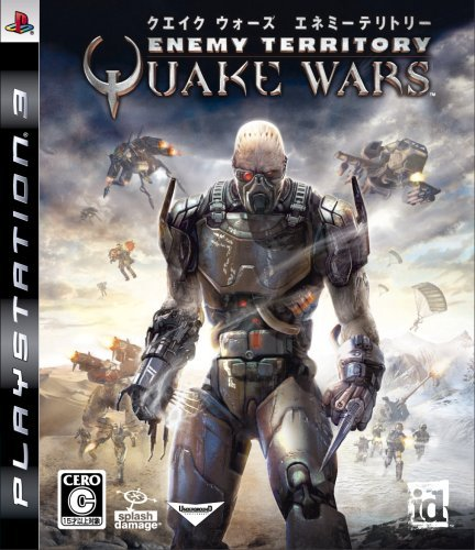 Quake Playstation 3 - 9
