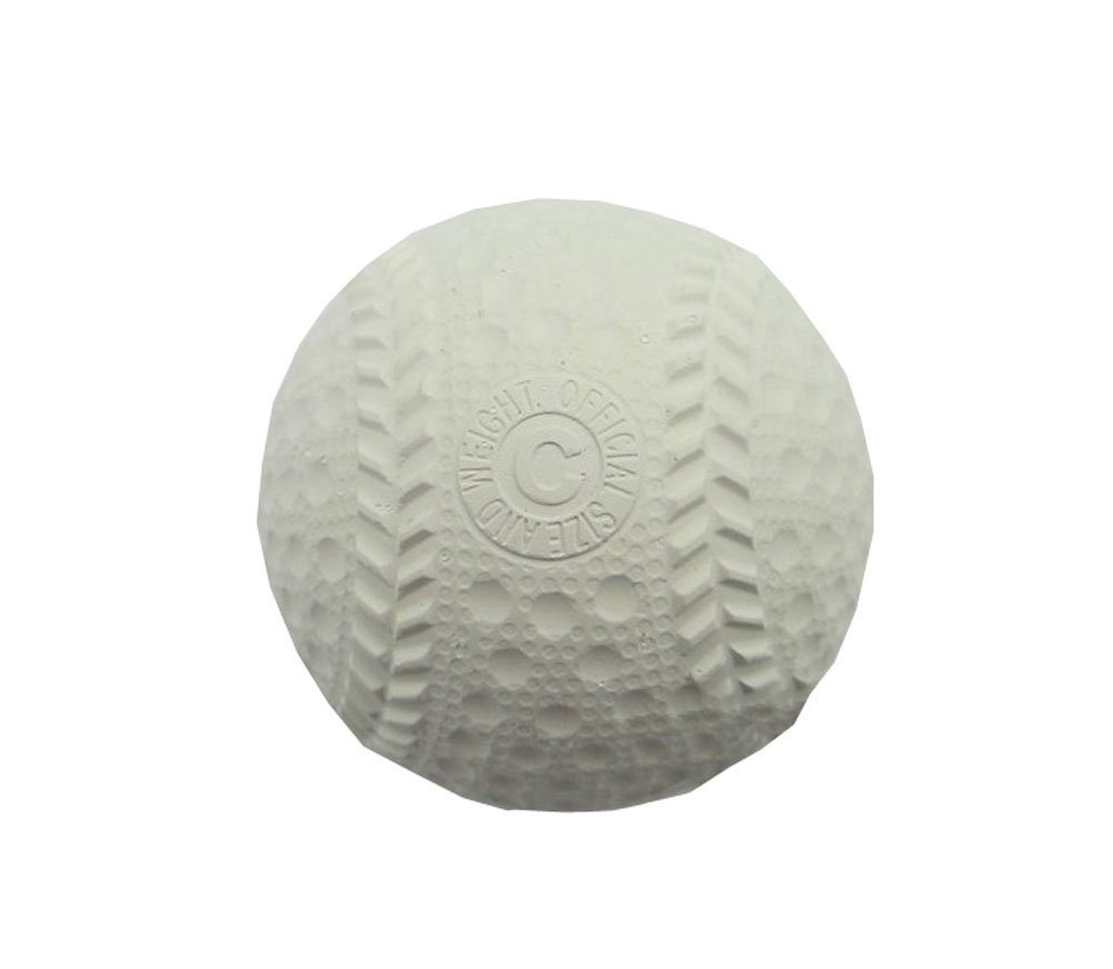 C Ball Soft Rubber Elastic Baseball With Good Resistance To Hit PANDA SUPERSTORE PS-SPO3395731-SNOW00095