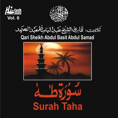 Islamic Info: Surat At-Taubah: by Abdul Basit Abdus-Samad