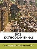 10521 Kat'hoopanishhat, Sarvaaraayad'u Sarvaaraayad'u, 1175358231