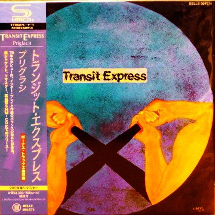 Japanese Shm Cd - Priglacit (Shm-cd) (Japanese Mini Lp)