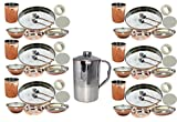Set of 6 Prisha India Craft Handmade Indian Dinnerware Steel Copper Thali Set Dia 13'' Traditional Dinner Set of Plate, Bowl, Spoons, Glass and JUG - Christmas Gift