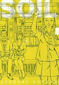 Soil, tome 7  par Atsushi Kaneko