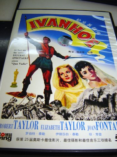 Ivanhoe Robert Taylor (Ivanhoe / All region DVD / Audio: English / Subtitle: Chinese / Directed by Richard Thorpe / Starred by Robert Taylor, Elizabeth Taylor, Joan Fontaine)