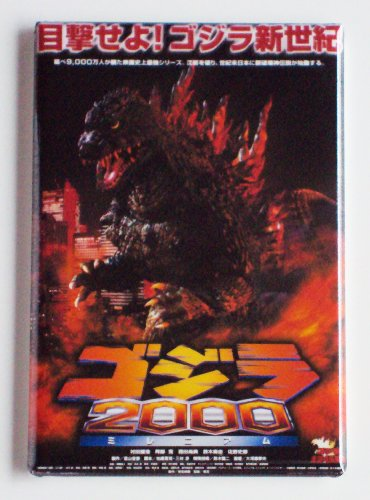 Godzilla 2000 (Japan) Movie Poster Fridge Magnet (2 x 3 inches) (Magnet Godzilla)
