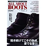 ALL ABOUT BOOTS 2013年Vol.3 小さい表紙画像