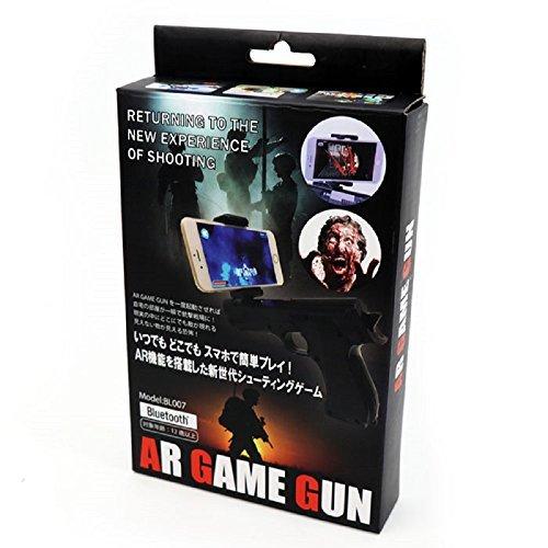 AR GAME GUN いつでもどこでもスマホで簡単プレイ