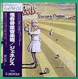 GENESIS Nursery Cryme LP Vinyl & GF Obi Cover NM Japan Lyrics 1978 RJ 7302