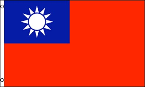 Flagsimp Taiwan Poly 2x3ft Flag Multi Garden Outdoor