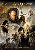 The Lord of the Rings/King of the Jedi [DVD]