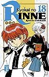 Kyokai no RINNE 18