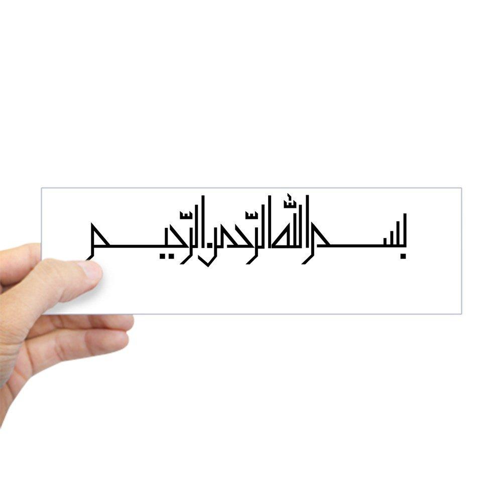 Amazon com cafepress bismillah alrahman alraheem bumper sticker 10x3 rectangle bumper sticker car decal home kitchen