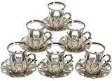 6 X Turkish Tea Glasses Set with Saucers Holders & Spoons Choose Your Color (silver)
