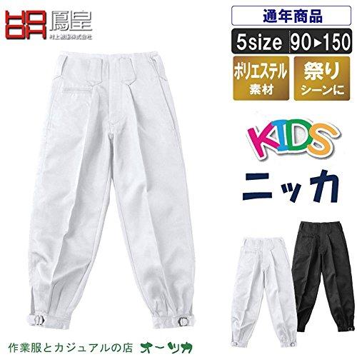 MK:7896 子供ニッカ【祭り 衣装 祭り衣装 祭り用品 お祭り ズボン パンツ ニッカポッカ お祭り用品 子供】