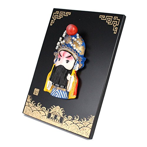 iDili Peking Opera Mask on Board Best Gift with Chinese Features for Home and Office Decoration (Three Kingdoms' King Bei Liu) (Chinese Opera Mask)