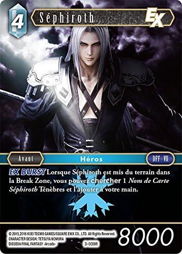 Final Fantasy Glace FF3-039R Sephiroth