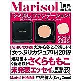 Marisol 2019年1月号