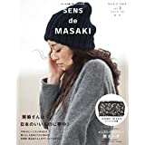 雅姫 SENS de MASAKI vol.3 小さい表紙画像