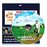 Movie DVD - Kanzo sensei (1998) (Region code : all)