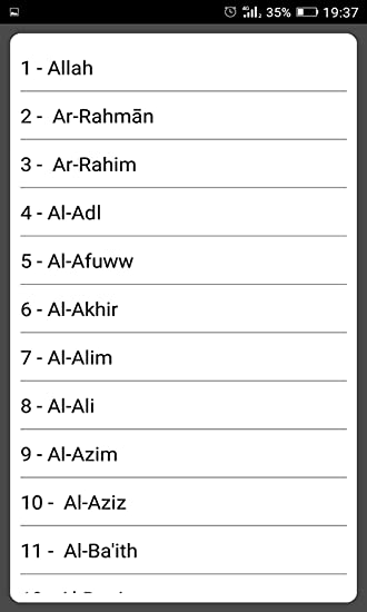 Amazon 99 Names Of Allah Asma Ul Husna Appstore For Android