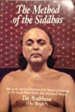 The Method of the Siddhas, Da Avabhasa, 0918801508