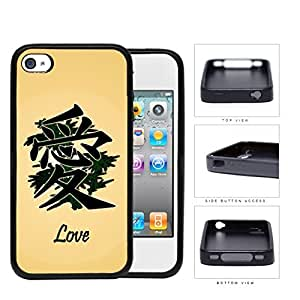 Oriental Chinese Symbol Love script Rubber Silicone TPU Cell Phone Case Apple iPhone 4 4s