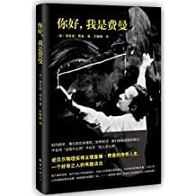What do you care what other people think (Chinese Edition)