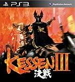Kessen III - PS3 [Digital Code]