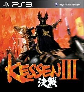 Kessen III - PS3 [Digital Code] (B00GGUETPA)   Amazon Products