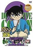 Detective Conan - Part 23 Volume4 [Japan DVD] ONBD-2169