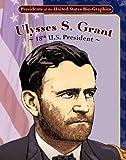 Ulysses S. Grant: 18th U.S. President