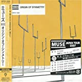 Origin of Symmetry by Muse (2007-12-15)