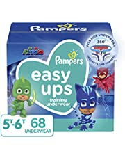 Pampers Easy Ups Diapers (Packaging may vary)