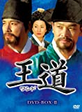 [DVD]王道ワンド DVD-BOXII