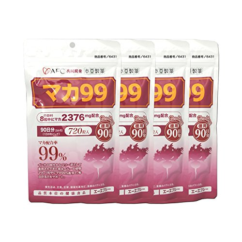 AFC Maca99 for 1 year (90 days series * 4 sets) by AFC