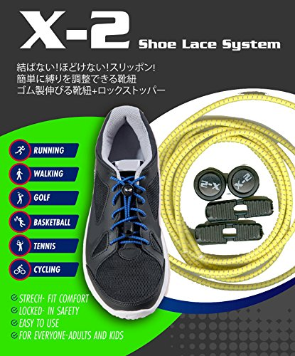 x-2-shoe-lace-system-yellow