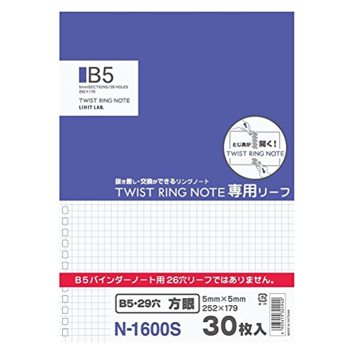 Refill Notebook, graph paper (30 (Paper Refill Set)