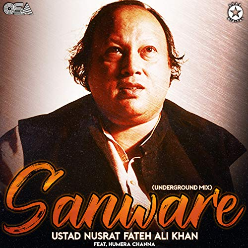 sanware by nusrat