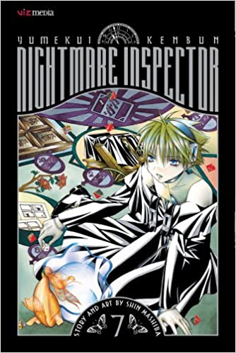 amazon com nightmare inspector yumekui kenbun vol 7
