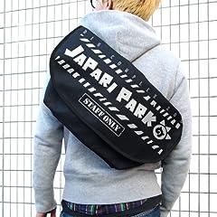 けものフレンズ ジャパリパーク メッセンジャーバッグ