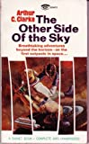 The Other Side of the Sky (Signet)