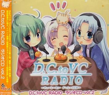 Amazon.co.jp: D.C.to VC RADIO...