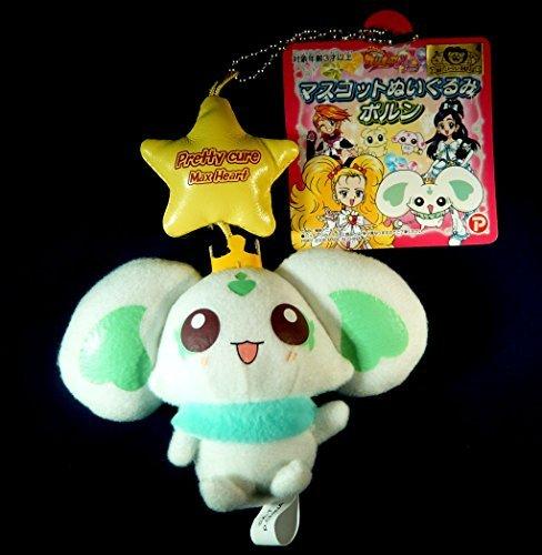 (Together We Are Pretty Cure Maxheart Mascot. Stuffed Animal Porun)
