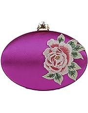 Damara Womens Embroidery Evening Bag Oval Mental Clutch